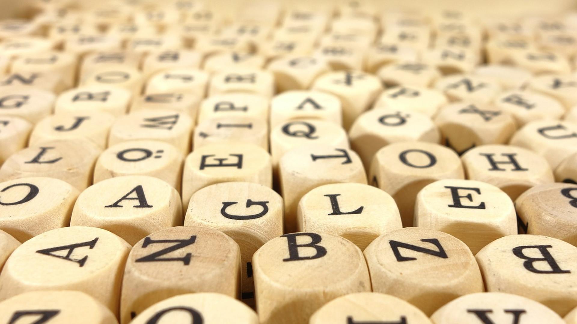 Résoudre ses mots croisés avec un solutionneur : les avantages